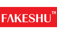 ระบบตัวแทน fakeshu