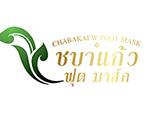 ระบบตัวแทน Chabakaew Foot Mask